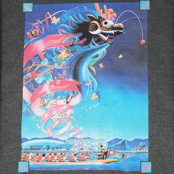 1991 Canadian International Dragon Boat Festival – Sweatshirt