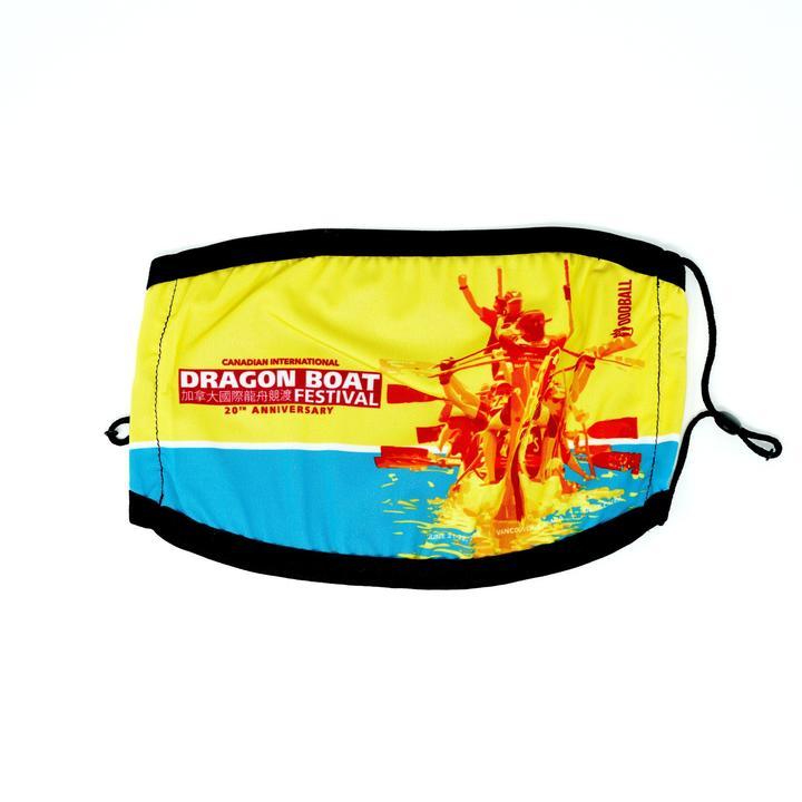 2008 Canadian International Dragon Boat Festival 2-Layer Fabric Face Mask