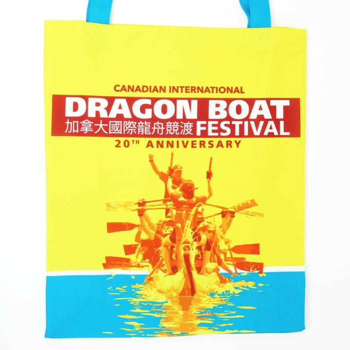 2008 Canadian International Dragon Boat Festival Premium Tote Bag