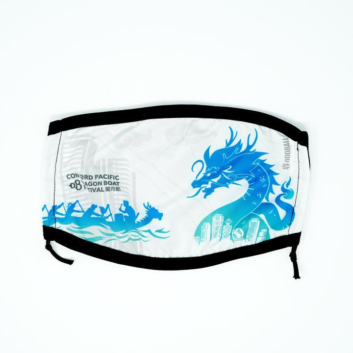Concord Pacific Dragon Boat Festival 2-Layer Fabric Face Mask