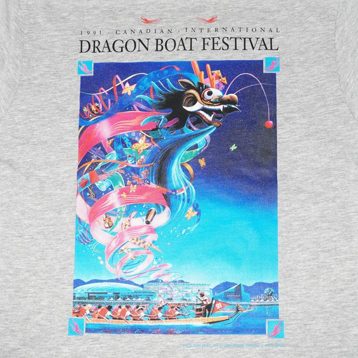 1991 Canadian International Dragon Boat Festival - T-Shirt